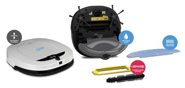 Promo : I robot aspirateur laveur Au Meilleur Prix